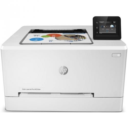 Tiskárna laserová HP Color LaserJet Pro M255dw bílý