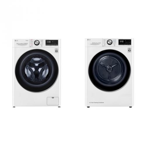 Set (Sušička prádla LG RC91V9AV2W) + (Pračka LG F4WV910P2 parní)